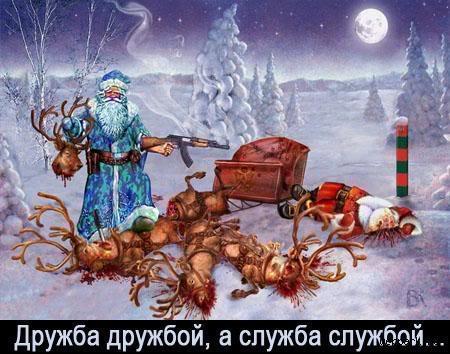 Piotr ilitch tchaikovski le lac des cygnes - 3 7